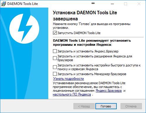 как открыть driver pack solution через daemon tools lite